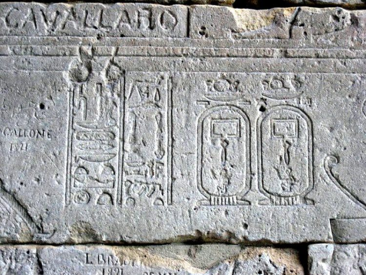 Ancient graffiti on Temple of Dendur Egypt
