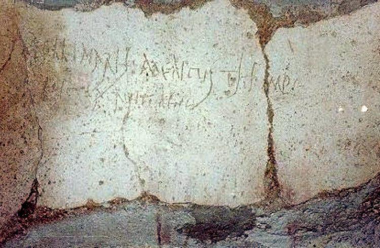 Apollinaris medicus Titi - Herculaneum